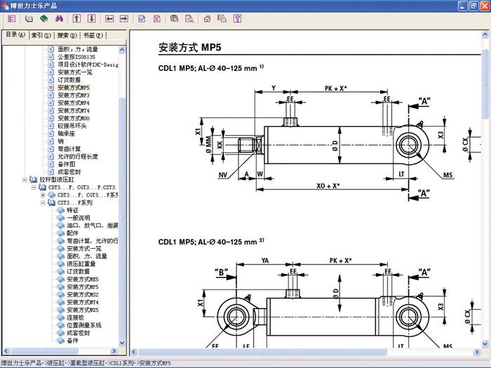 软件提供了机械设计手册中包含的标准件图片