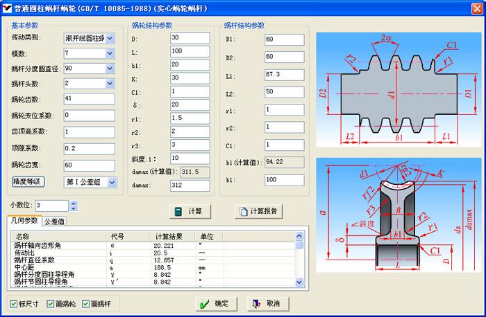 英科宇三维CADThinkSolid2011景观设计黑皮书网盘图片